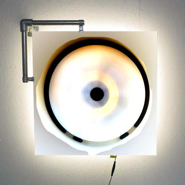 Lichtbak door Tom van Teijlingen